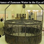 Importance of Zamzam Water in the Eye of Islam